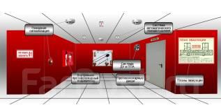 Установка, обслуживание охранно-пожарных сигнализаций.