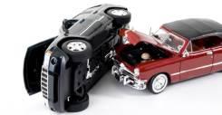 Оценка автомобилей для наследства, раздела, ущерба от ДТП