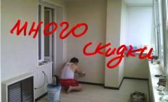 Корейцы ремонт квартир, помещений санузел под ключ, гарантия, скидки50%