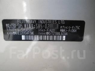 Автоматическая коробка переключения передач. Subaru Forester, SH Двигатель EJ205