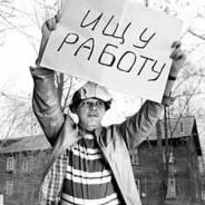 Муж на час)