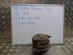 Генератор. Nissan: Maxima, Presage, Murano, Bassara, Teana Двигатели: VQ30DE, VQ20DE, VQ35DE, VQ23DE