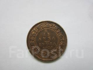 Индия (Британская) 1/12 анна 1920 года.