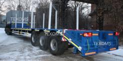 Техомs. Высокорамный коники с закидными трапами 40 тонн, 40 000 кг.
