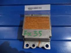 Блок управления airbag. Infiniti FX50