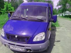 ГАЗ 330232. Продается газель фермер, 123куб. см., 1 500кг., 4x2