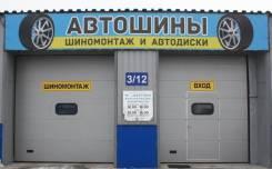Менеджер по продажам. ИП Фуфаев И.С. Улица Иркутская 6
