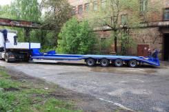 Техомs. Полуприцеп ломаный заниженный под комбайн от завода, 52 000 кг.