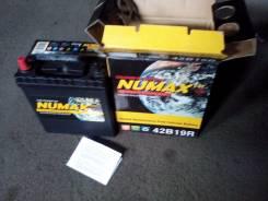 Numax. 40 А.ч., правое крепление, производство Корея