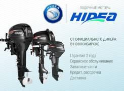 Hidea. 2х тактный, бензин, нога S (381 мм), Год: 2017 год. Под заказ
