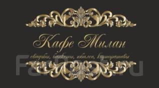 """Красивые свадьбы в кафе """"Милан""""!"""