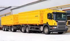 Scania. Продам автопоезд-зерновоз P440 CB6x4HSZ, 13 000 куб. см., 20 000 кг.