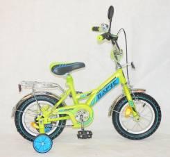 Детские велосипеды. Под заказ