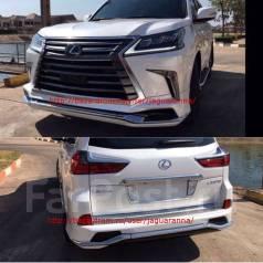 Обвес кузова аэродинамический. Lexus LX450d, URJ200 Lexus LX570, URJ201, URJ201W Lexus LX450 Двигатели: 3URFE, 1VDFTV