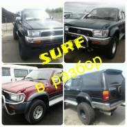 Toyota Hilux Surf. VZN130 KZN130 LN130, 3VZE 1KZ 2LT