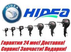 Hidea. 2х тактный, бензин, нога S (381 мм), Год: 2016 год. Под заказ