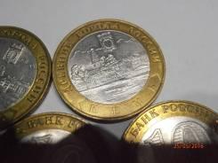 Биметалл ДГР - 10 рублей 2004 из оборота
