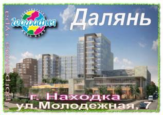 Далянь. Экскурсионный тур. Далянь авиа 9 дней от 9 700 рублей!