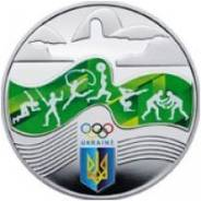 2 гривны - Олимпиада в Бразилии ( Рио - Де - Жанейро ). Под заказ