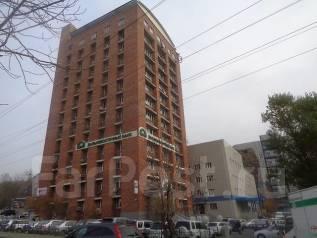 Аренда офиса 7 кв Старофилинская улица аренда офиса большой черкасский пер