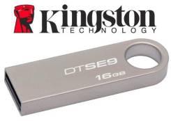 Флешки USB 2.0. 16 Гб, интерфейс USB 2.0