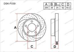 Диск тормозной. Toyota Avensis Toyota Corolla, ADE150 Toyota Auris, ADE157, ADE150 Двигатели: 1ADFTV, 2ADFHV