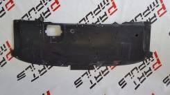 Защита бампера. Mazda CX-5, KE2AW, KE5FW, KE5AW, KEEFW, KEEAW, KE2FW, KE