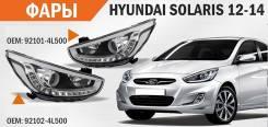 Фара левая Hyundai Solaris 12-14 LH диодная