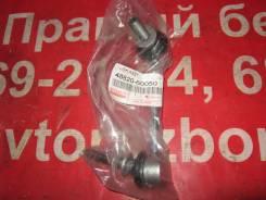 Тяга переднего стабилизатора Toyota Hilux Surf, Land Cruiser Prado. 48820-60050