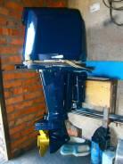 """Продам лодочный подвесной мотор """"Бийск-45"""". 45,00л.с., 2х тактный, бензин, нога L (508 мм), Год: 2015 год"""