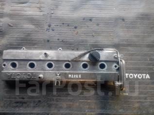 Крышка головки блока цилиндров. Toyota Mark II, GX100 Двигатель 1GFE