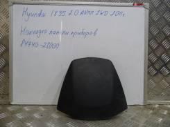 Консоль центральная. Hyundai ix35