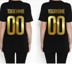 Нанесение номеров и фамилий на футболки и спортивную одежду!
