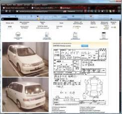Toyota Gaia. SMX10G, 3S7599534