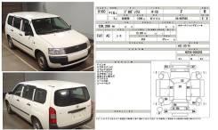 Toyota Probox. NCP58, 1NZ