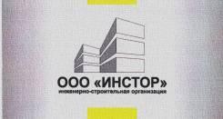 Сопровождение объектов в государственных надзорных учреждениях.