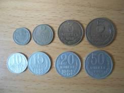 Продам подборку монет СССР за 1988-й год