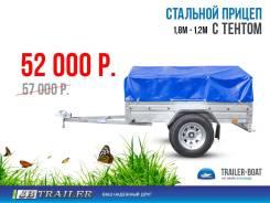 Прицепы. Под заказ из Владивостока