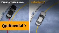 Continental ContiIceContact2. Зимние, шипованные, 2016 год, без износа, 4 шт