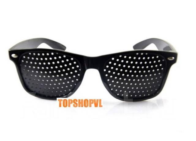 fb24b723ca2f Перфорационные очки для улучшение зрения - Медицинская техника и ...