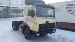 МАЗ 54329. Продается тягач седельный с прицепом, 14 860 куб. см., 15 000 кг.