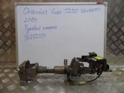 Колонка рулевая. Chevrolet Aveo, T250