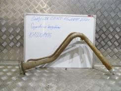 Горловина топливного бака. Geely MK Cross
