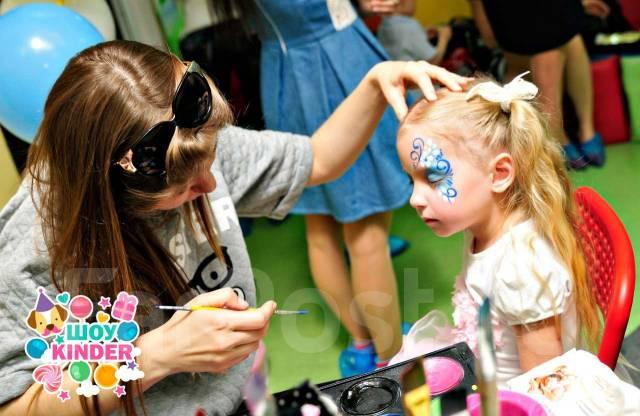 Киндер Шоу! Организация детских праздников! Аниматоры во Владивостоке!