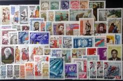 Марки СССР 1961 г. почти полный годовой набор.