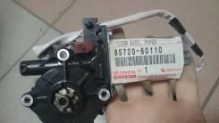 Мотор стеклоподъемника.
