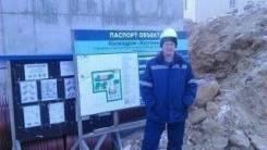 Инженер ПГС. Высшее образование, опыт работы 17 лет