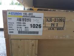 Интеркулер. Hyundai