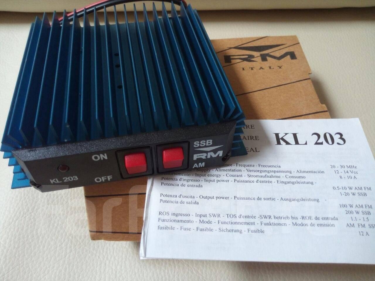 инструкция по эксплуатации kl203p