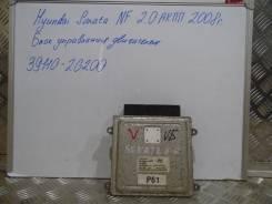 Блок управления двс. Hyundai Sonata, NF Hyundai NF